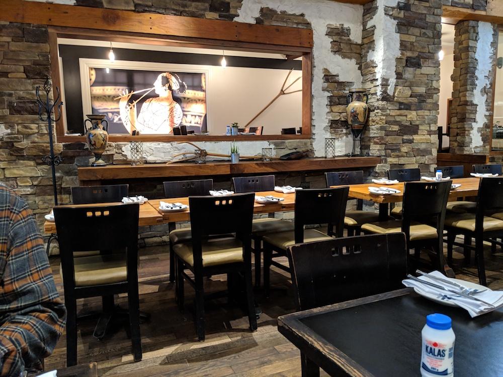 Inside Balkan Restaurant